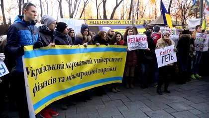 Студенты пикетировали Кабмин из-за реорганизации их университета