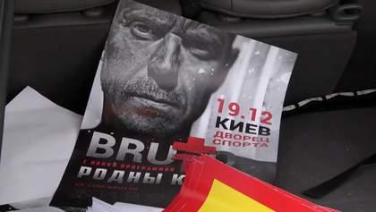 """Фаны группы """"Brutto"""" устроили автопробег по Киеву"""