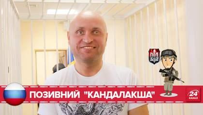 Россиянин из ОУН: То, что могло со мной произойти в России, произошло в Украине