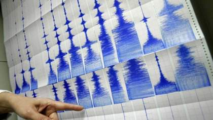 В Непале произошло землетрясение