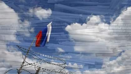 Чи дійсно санкції загрожують Росії: думка світових ЗМІ
