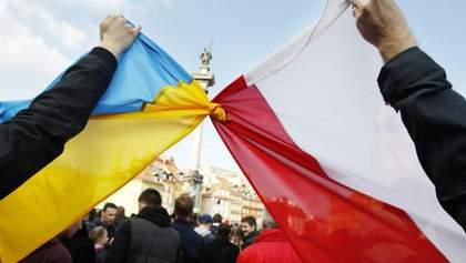 Як цінують власну незалежність в Україні та Польщі