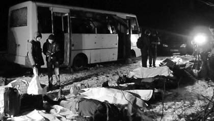 Рік по тому. Як терористи розстріляли 12 невинних українців під Волновахою