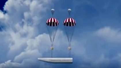 Відоме світове видання підготувало відео про нещодавній винахід українця