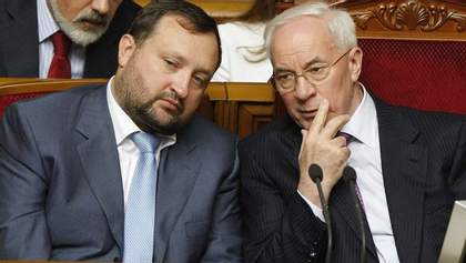 Суд Евросоюза вынесет вердикт по делам соратников Януковича в конце января