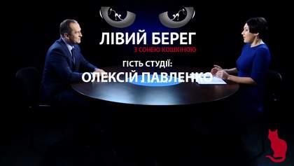 """Почему министр АПК Павленко не хочет """"отдавать"""" свою должность"""