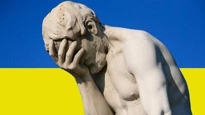 Опитування: Кому з українських політиків ви довіряєте найменше?