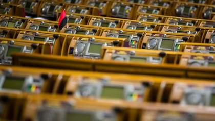 Какие резонансные вопросы рассмотрят депутаты в последний день сессии: коротко о главном