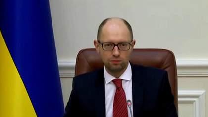 Яценюк назвав умови, за яких продовжуватиме роботу в Кабінеті Міністрів