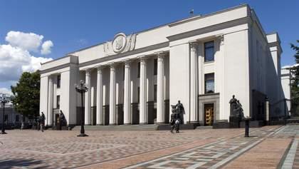 Депутатам покажуть засекречену стенограму засідання РНБО напередодні окупації Криму