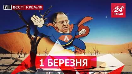 Вести Кремля. Как Лавров вызвал радугу. Офицер требовал купить ему танк