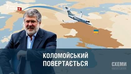 """Что заставило Коломойского вернуться в Украину, несмотря на """"опасность"""" со стороны власти"""