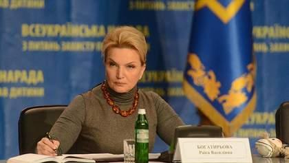 В ГПУ пояснили, чому ЄС зняв санкції з Богатирьової