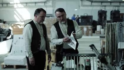 Відмінність Київської Русі від Московії: фільм, що розкриває очі