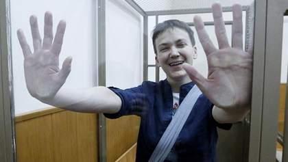 Головне за добу: оголошення вироку Савченко, похорон Георгія Гонгадзе