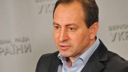З'їзд БПП вирішив забрати мандати у Томенка і Фірсова
