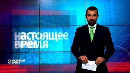 Настоящее Время. Украина защитит адвоката второго ГРУшника. Новые данные о терактах в Бельгии