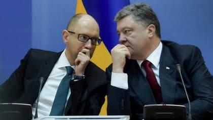 Главное за день: как обогатились Порошенко и Яценюк, кровавые янтарные стычки