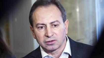 Томенко подав до суду через позбавлення його мандату