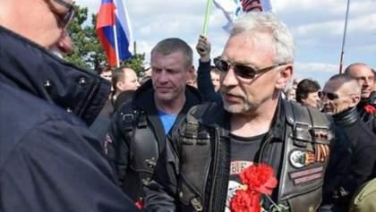"""Путінські """"Нічні вовки"""" вляпались у черговий скандал: одного затримали у Латвії"""