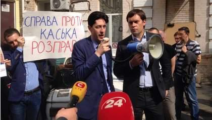 Прокурори просять для Каська арешт або мільйонну заставу