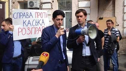 Суд визначився зі справою Каська