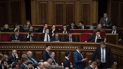 В Украине новое правительство: коротко о главном