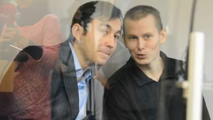 Вирок російським ГРУшникам оголосять у понеділок, — головуючий суддя