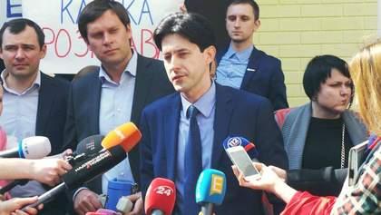 Вистава з Каськом продовжується: проти нього відкрили нове загадкове провадження