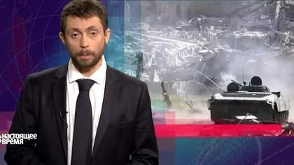 Настоящее время. Российские ГРУшники услышали приговор суда. За вольнодумство о Крыме – криминал