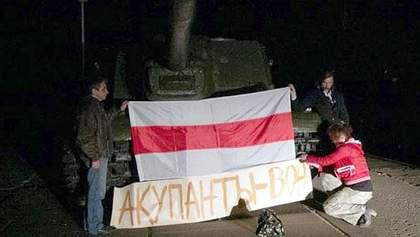 """У Білорусі просять визнати """"Нічних вовків"""" екстремістами"""