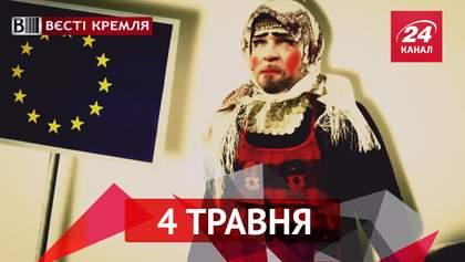 """Вести Кремля. Как путинские байкеры за границу рвались. """"Скромная"""" свадьба племянника Кадырова"""