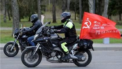 Путинских байкеров не впустили в Украину