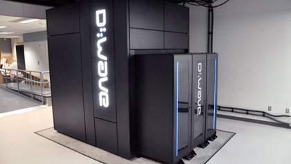 В сеть выложили бесплатный доступ к квантовому компьютеру
