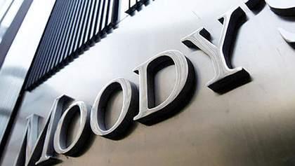 Moody's спрогнозувало, коли Україна отримає 1,7 млрд від МВФ