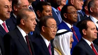 Як відкрився саміт ООН у Стамбулі: коротко про головне