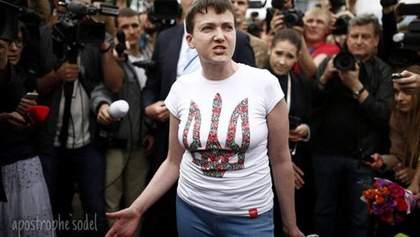 Тріумфальне повернення символу опору України, — західні ЗМІ про звільнення Савченко