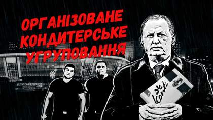 """Як Колесніков вивів свій """"солодкий"""" бізнес в офшори"""