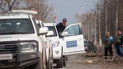 Миссия ОБСЕ в Украине открыла патрульную базу в городе Счастье