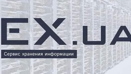 """EX.ua """"ліг"""" з невідомих причин"""
