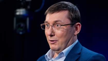 Луценко прокомментировал, как он борется с преступлениями времен Януковича