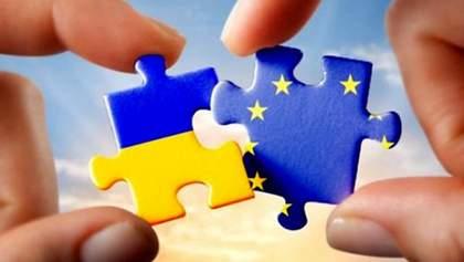Почему Украинцы не чувствуют себя европейцами, — результаты опроса