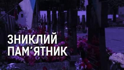 Як колишній співробітник російського ФСБ нажився на пам'яті про кіборгів