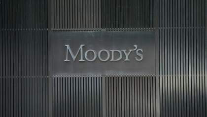 Moody's знизило кредитний рейтинг Великобританії та прогнозує фінансові проблеми
