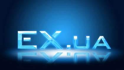 EX.ua частково не працює: що робити користувачам