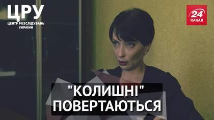 Расследование: как живут ближайшие соратники Януковича