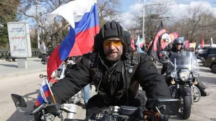 """Через путинских """"волков"""" произошли столкновения в стране ЕС"""
