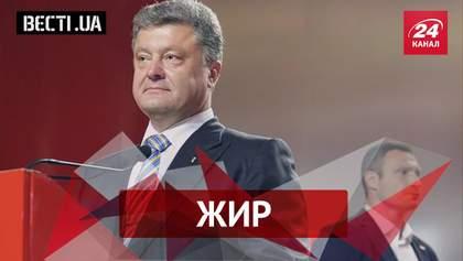 """Вести.UA. Жир. Стена между Кличко и Порошенко. У """"Батькивщины"""" появилось особое оружие"""