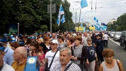 Митинг федерации профсоюзов: люди двинулись маршем под Кабмин