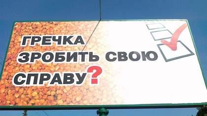 Довибори без вибору: про особливості  кампанії до Верховної Ради